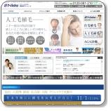 Nido ニドーシステム頭髪専門クリニック