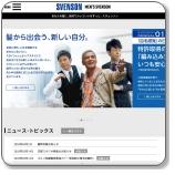 スヴェンソン(SVENSON) 名古屋スタジオ